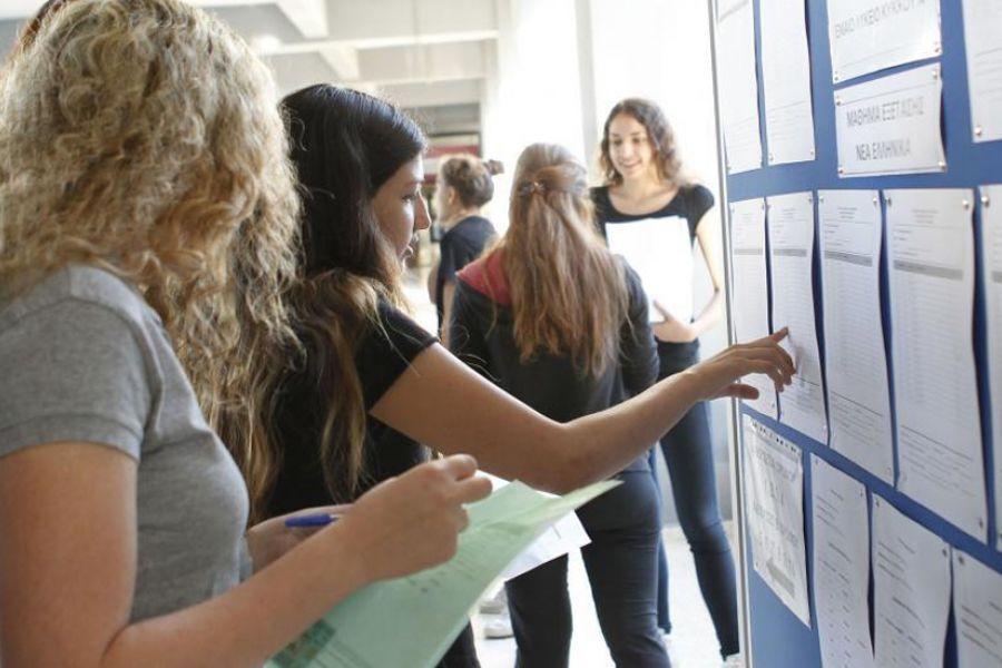 Παγκύπριες εξετάσεις - Αρχή με Νέα Ελληνικά (Πρόγραμμα)